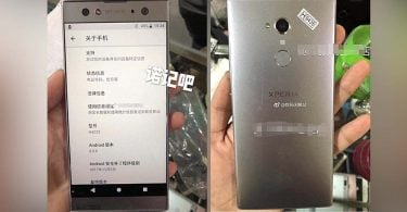 Xperia XA2 Ultra Leak Feature
