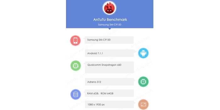 Galaxy C10 Leak AnTuTu