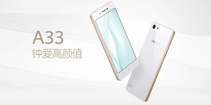 OPPO A33 Banner