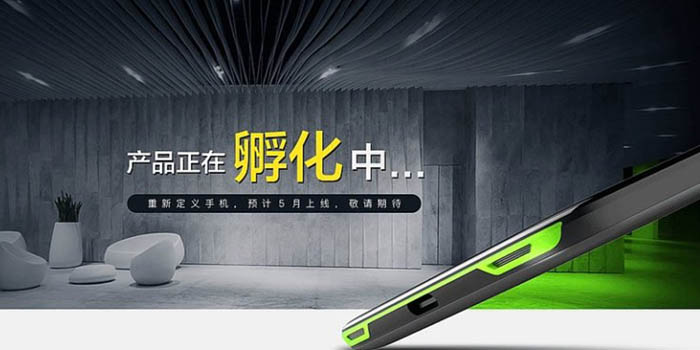 Xiaomi Blackshark Header Leak