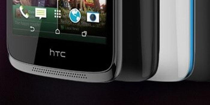HTC Desire 12 Plus Leak Header