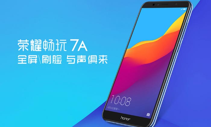 Honor 7A Header
