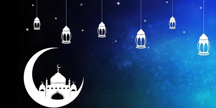 Aplikasi Ucapan Ramadhan Header