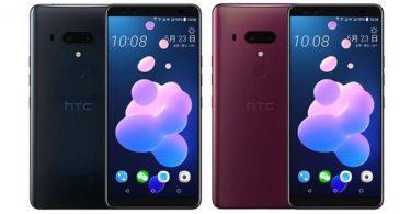 HTC U12 Plus Leak Feature
