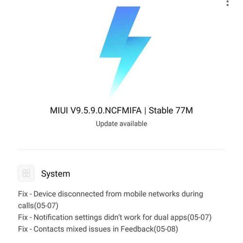 MIUI 9.5.9.0 Update