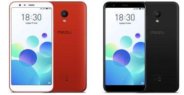 Meizu M8C Feature