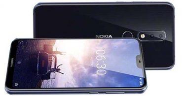 Nokia X6 Leak Feature