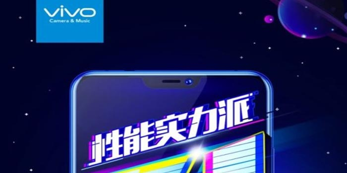 Vivo Z Leak Header