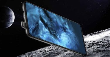Vivo NEX Moon Feature