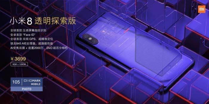 Xiaomi Mi 8 Explorer Harga
