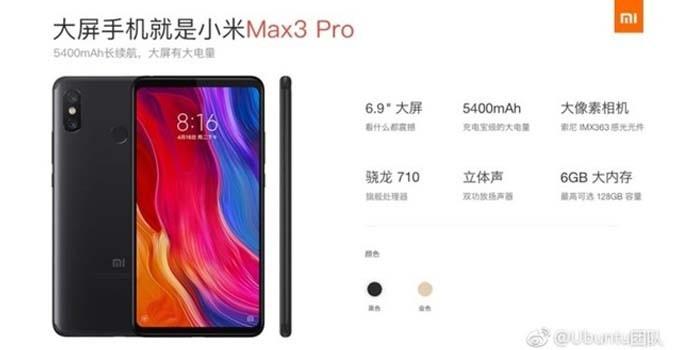 Xiaomi Mi Max 3 Pro Harga Leak