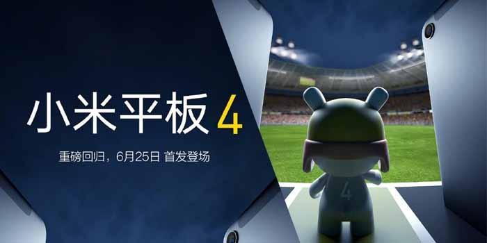 Xiaomi Mi Pad 4 Leak Header