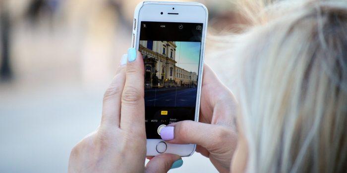 Cara-cara Repost Instagram Header