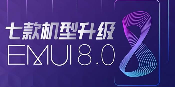 EMUI 8 Update Header