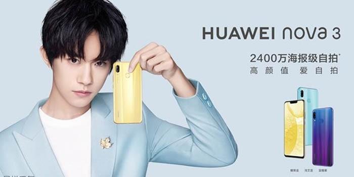 Huawei Nova 3 Poster