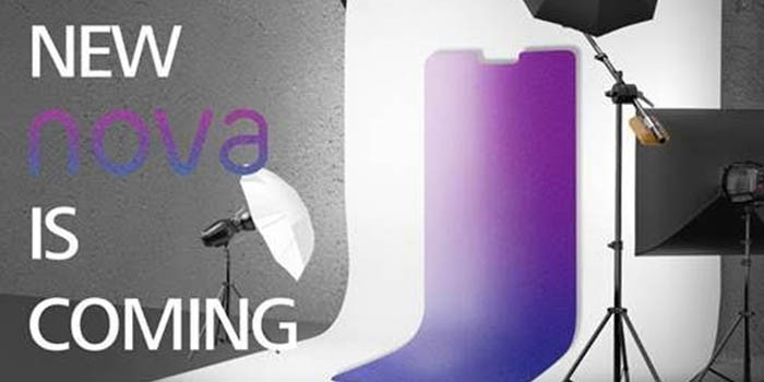 Huawei Nova 31 Header