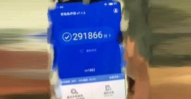 Meizu 16 Leak Feature