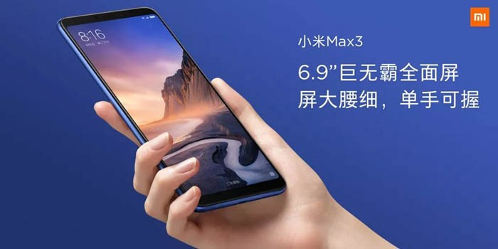 Xiaomi Mi Max 3 vs Mi Max 2 Header