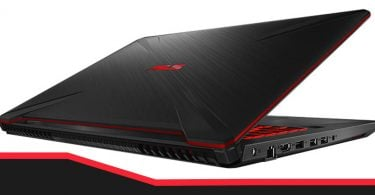 ASUS TUF Gaming FX705 Feature