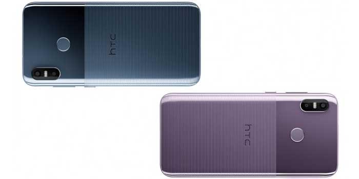 HTC U12 Life All