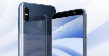 HTC U12 Life Feature