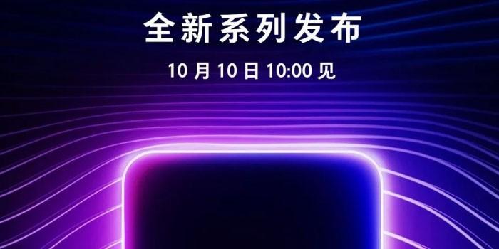OPPO K1 Poster