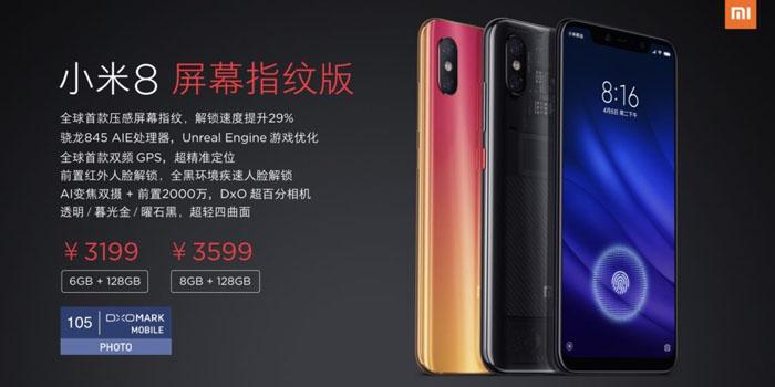 Xiaomi Mi 8 Pro Price
