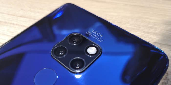 Huawei Mate 20 Header