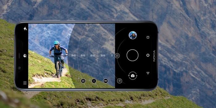 Nokia X7 Header