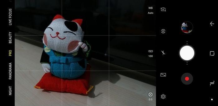 Samsung Galaxy A7 Kamera App