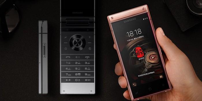 Samsung W2019 Header