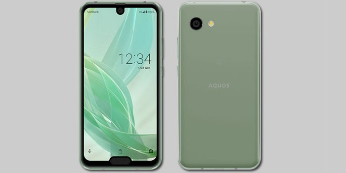 Sharp Aquos R2 Headerj