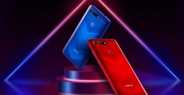 Honor V20 Feature