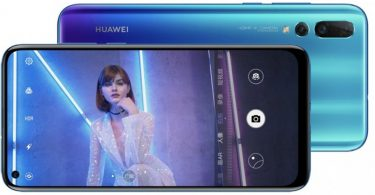 Huawei Nova 4 Feature