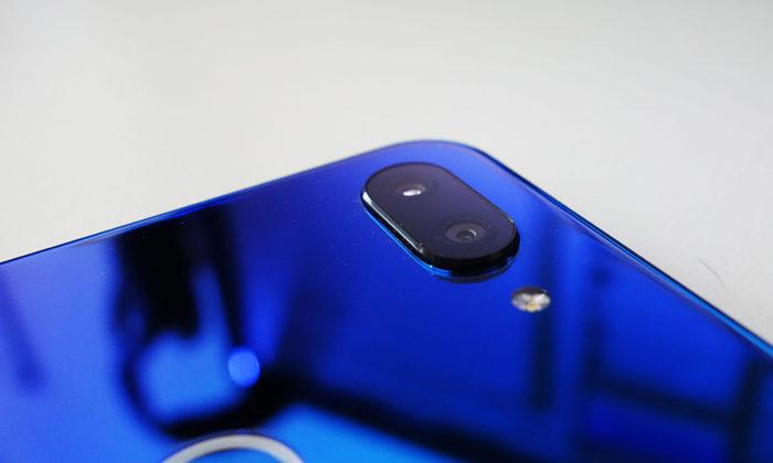 Xiaomi Mi 8 Lite Dual Cam