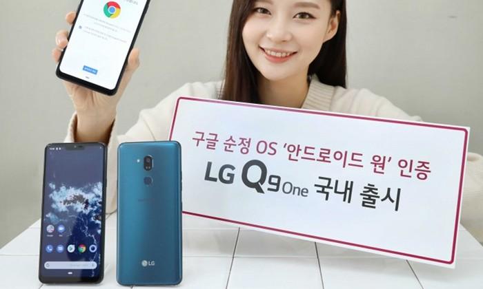 LG Q9 One Resmi Dirilis Header