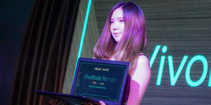 ASUS VivoBook Pro F570ZD rilis header