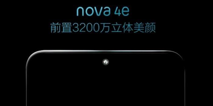 teaser Huawei Nova 4e Feature