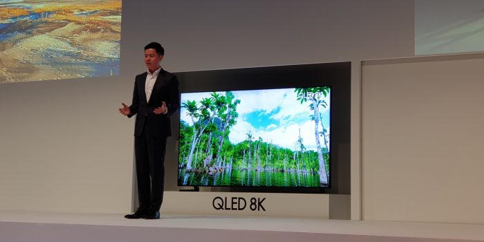 Samsung TV QLED 8K Forum 2019 Header