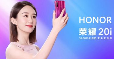 Honor 20i Feature