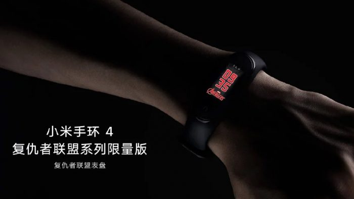 Xiaomi-Mi-Band-4-Avenger