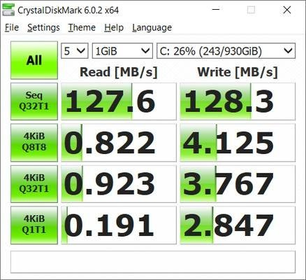 ASUS TUF Gaming FX505DT CrystalDiskMarks