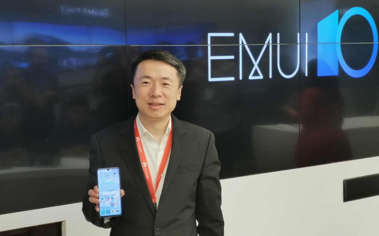 EMUI 10 Feature