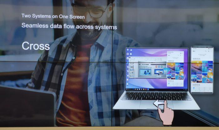 EMUI 10 Multi Screen