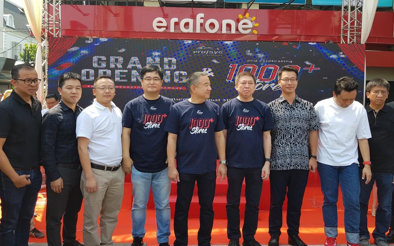 Erafone 3.0 Megastore Header