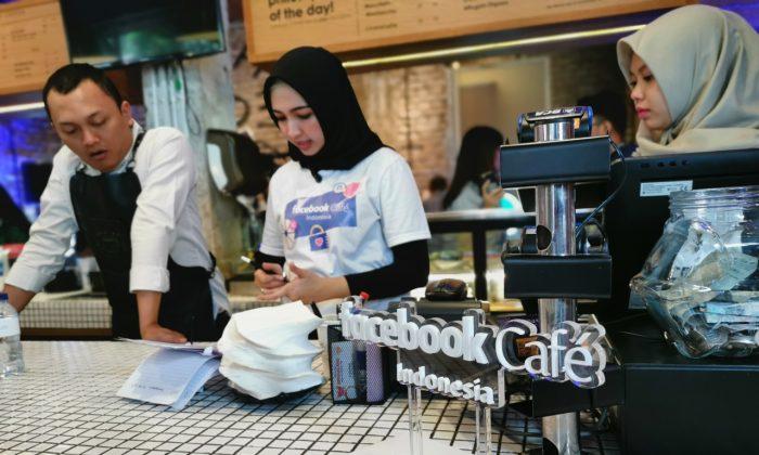 Facebook Cafe Waiter