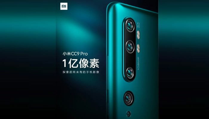 Xiaomi Mi CC9 Pro Poster Fix