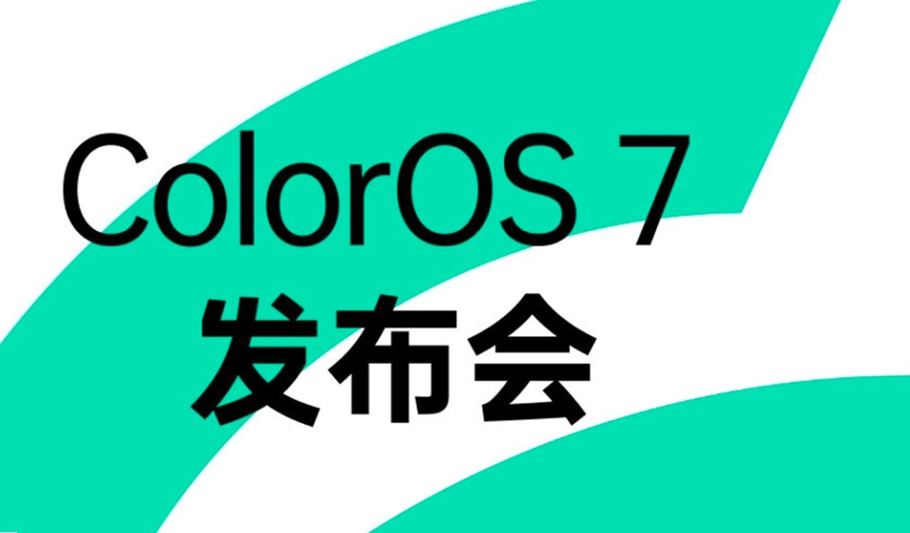 ColorOS 7 Feature