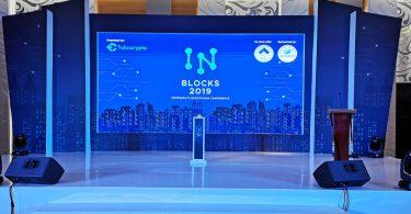 Inblocks 2019 Header