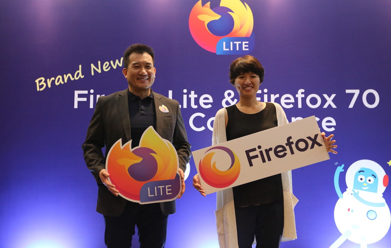 Mozilla Firefox Lite Feature